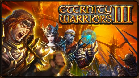 Eternity warriors 3 андроид