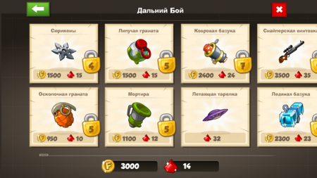 Вормикс MMO strategy war game android