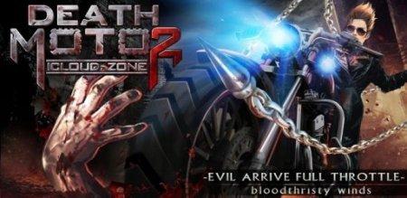 Death Moto 2 на мобильной платформе