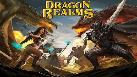 Dragon Realms Android