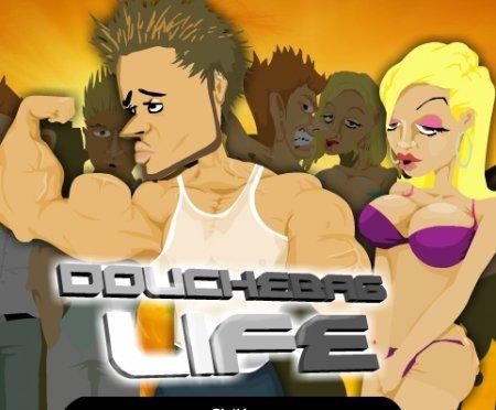 Симс студенческая жизнь играть онлайн. The Douchebag Life Flash free play