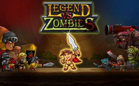 Legend vs Zombies на Андроид