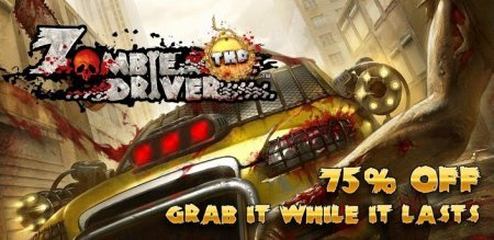 Zombie driver Android