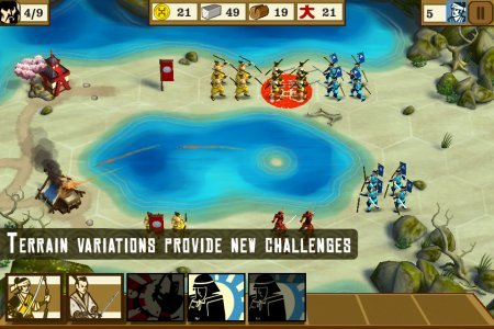 Total War Battles Android