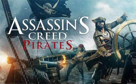 Assassin's Creed Pirates android