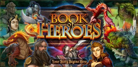 Book of Heroes ��� Android