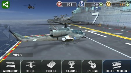 GUNSHIP BATTLE helicopter 3d android