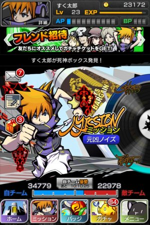The World Ends With You на Android скачать бесплатно