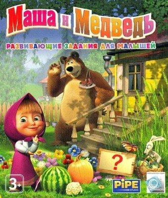 Игра Маша и медведь скачать торрентом на пк