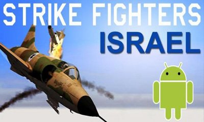 Strike Fighters Israel скачать на андроид