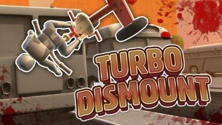Turbo dismount скачать через торрент