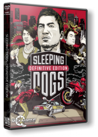 Sleeping Dogs: Definitive Edition ������� ��������� �� ��