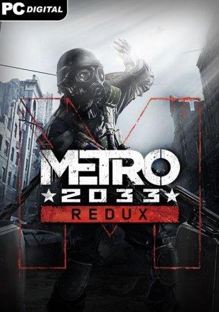Metro 2033 Redux скачать торрентом