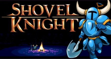 Shovel Knight ������� ���������