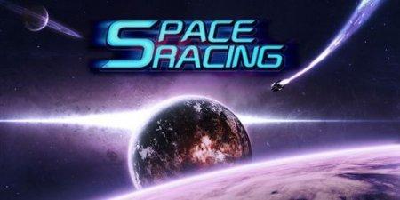 Space Racing 3D скачать на андроид