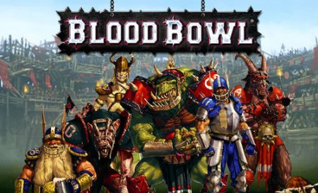 Blood Bowl ������� �� �������