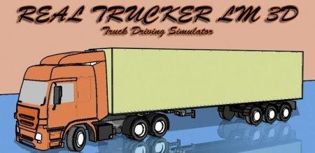 Real trucker lm 3d скачать на андроид