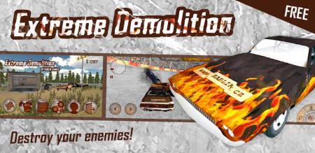 Extreme demolition скачать на андроид