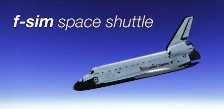 F-Sim Space Shuttle скачать на андроид