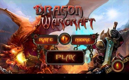 Dragon warcraft скачать на андроид