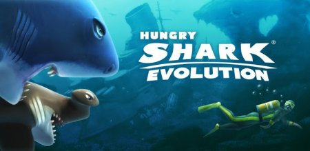 Hungry shark evolution ������� �� �������