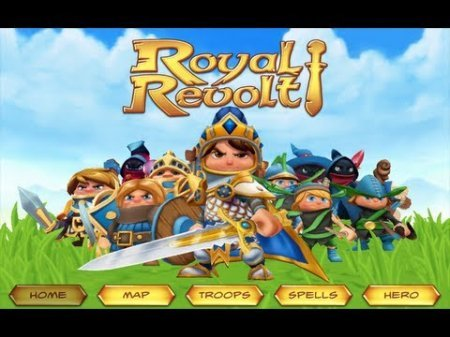 Royal Revolt ������� �������