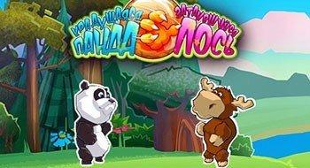 Крадущаяся панда и лось скачать на андроид