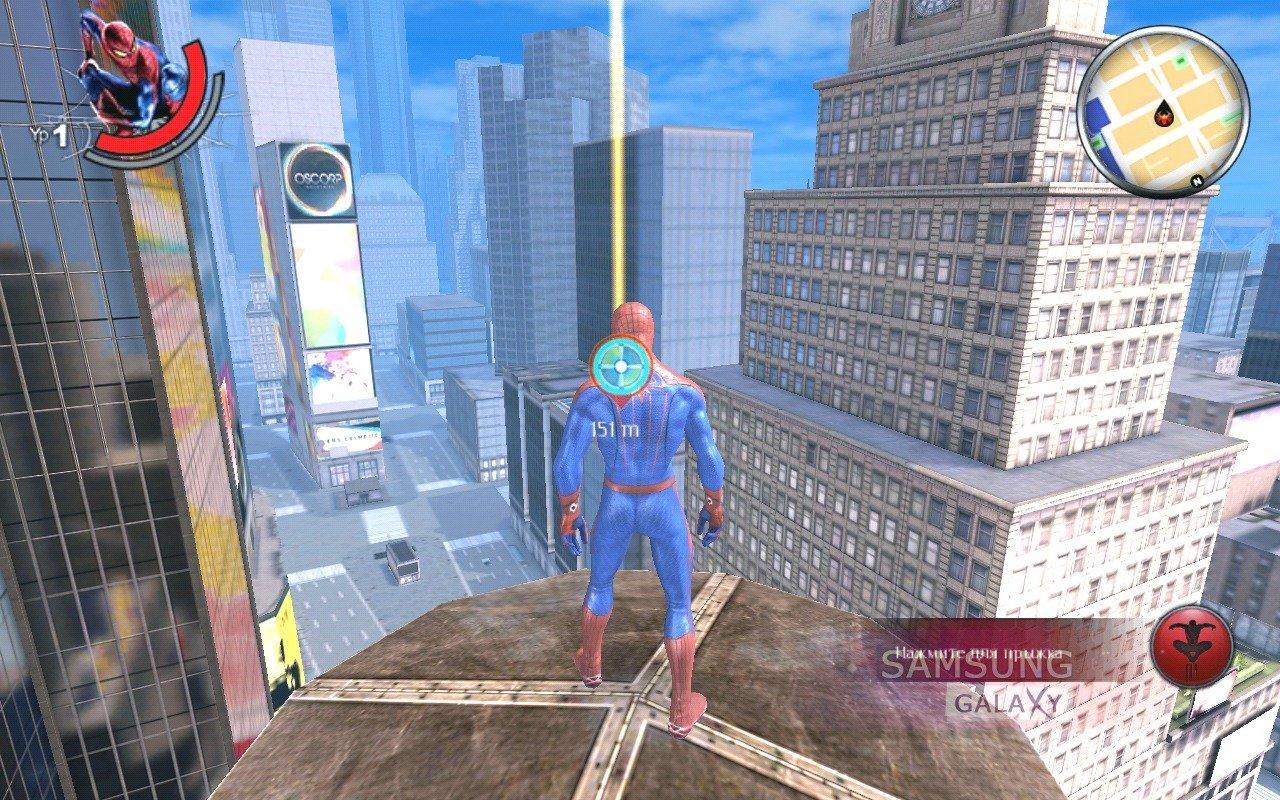 Скачать Игру Новый Человек Паук Для Андроид