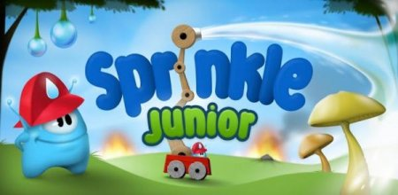 Sprinkle Junior ������� �� �������