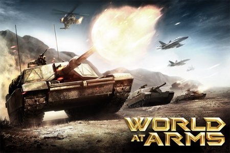 World at arms ������� �� �������