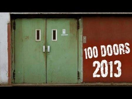 100 doors 2013 скачать на андроид