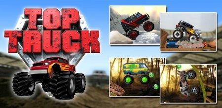 Top Truck скачать на андроид
