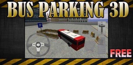 Bus Parking 3D скачать на андроид
