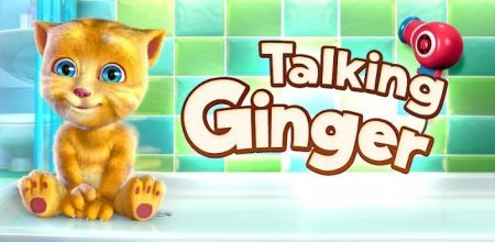 Talking Ginger ������� �������