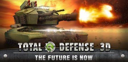 Total Defense 3D скачать андроид