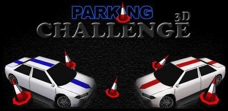 Рarking challenge 3D