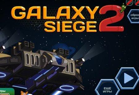 Galaxy Siege 2 играть онлайн. Твой собственный уничтожитель.