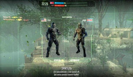 Crysis Wars Extended
