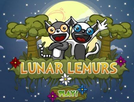 Лунные лемуры играть