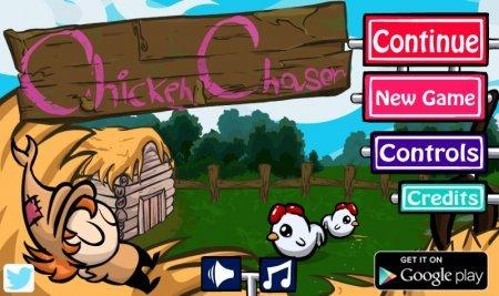 Спасения куриц играть