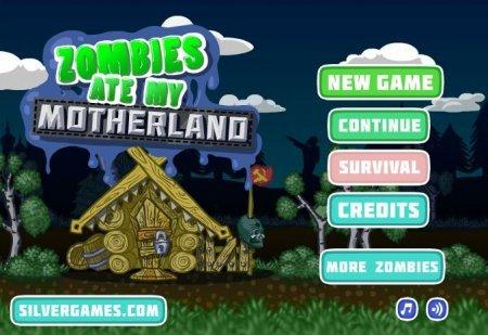 Зомби в деревне играть