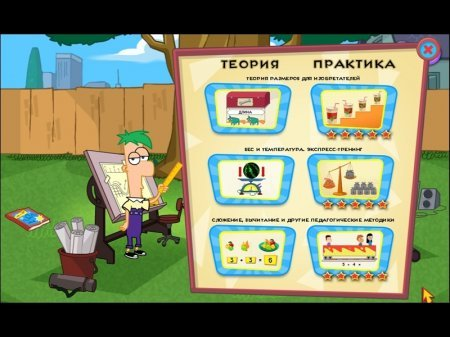 Phineas and Ferb: New Inventions