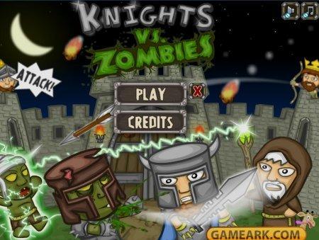 Король против зомби играть