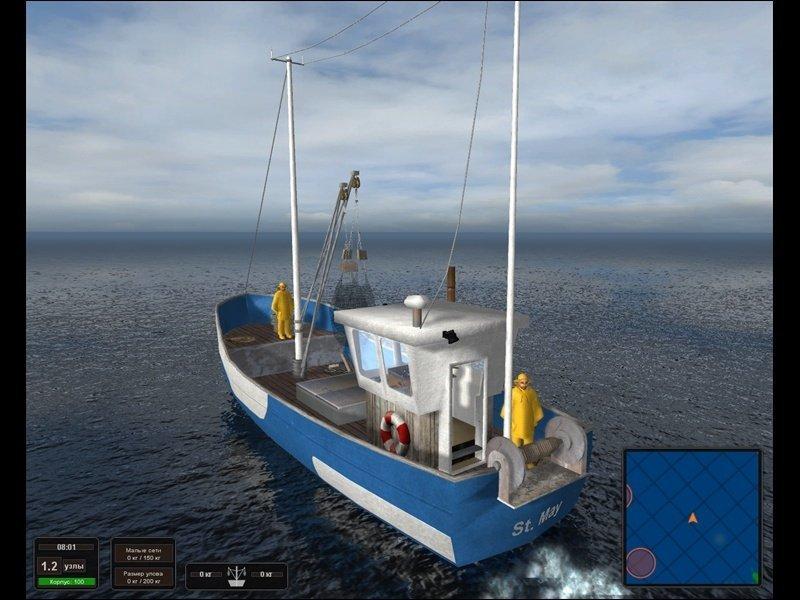 Симуляторы рыбалка в открытом море