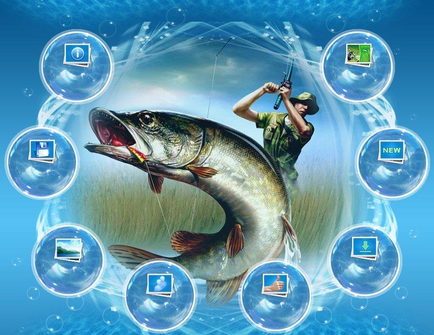 наша рыбалка новая версия