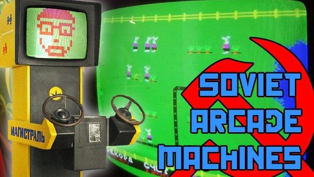 советские игровые автоматы торрент