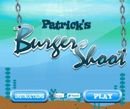 Патрик стреляет по крабсбургерам играть