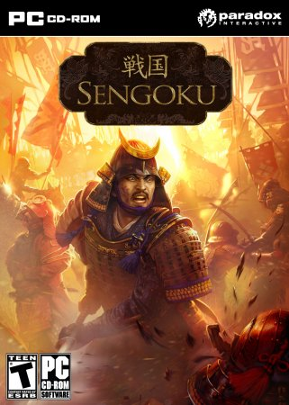 Sengoku Way Of The Warrior