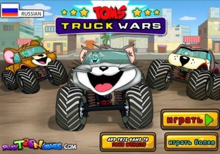 Том и Джерри гонки друзей играть