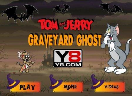 Джерри мертвец играть